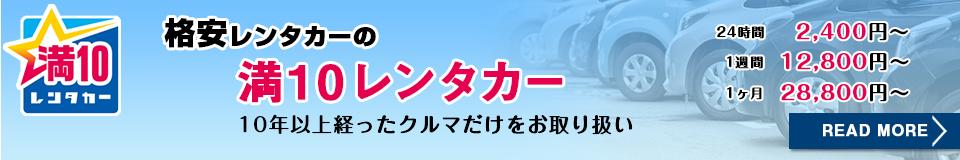man10_banner